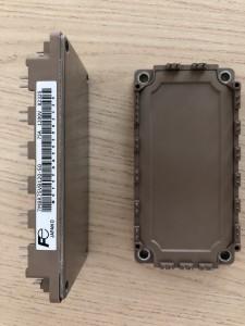 Module IGBT 7MBR75VB120-50 (Fuji)